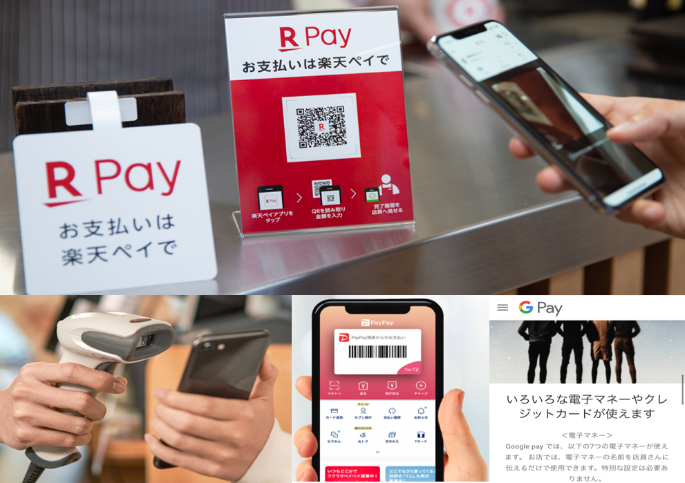 Mobile wallet and payment industry is expected to record strong growth in Japan over the forecast period