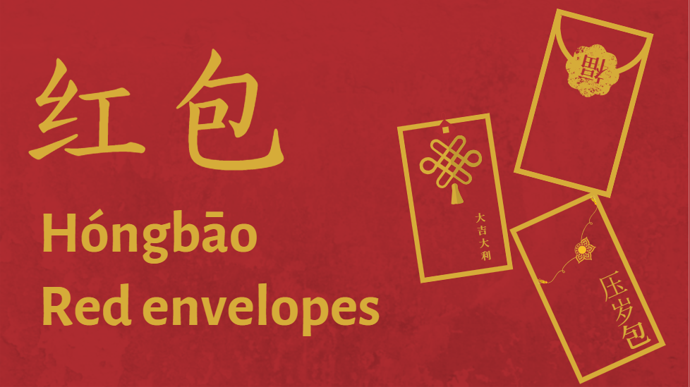 Traditional gifts are being converted into digital gift card