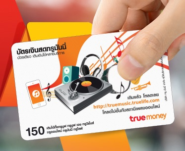 Mobile payment in Thailand expected to reach US$ 18.5 billion by 2020; TrueMoney works towards business expansion after relaxation of regulatory framework in Thailand
